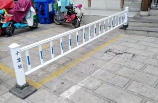 小龙坎道路护栏