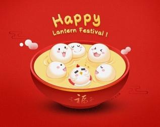 河南鑫栏护栏厂祝大家元宵节快乐!