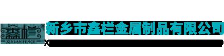 河南易胜博备用网址